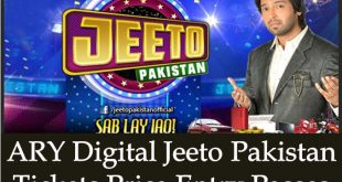 Jeeto Pakistan ARY Digital TV Show Tickets Entry Passes Price