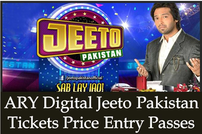 Jeeto Pakistan ARY Digital TV Show Tickets Entry Passes Price