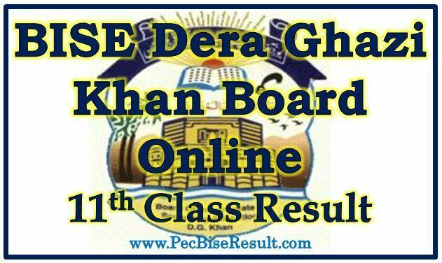 BISE Dera Ghazi Khan Board 11th Class Result 2017