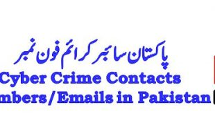 NR3C Pakistan Cyber Crime Contact Numbers & Email Address