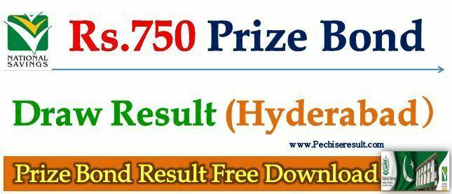 Rs. 750 Prize Bond List 16 October 2017