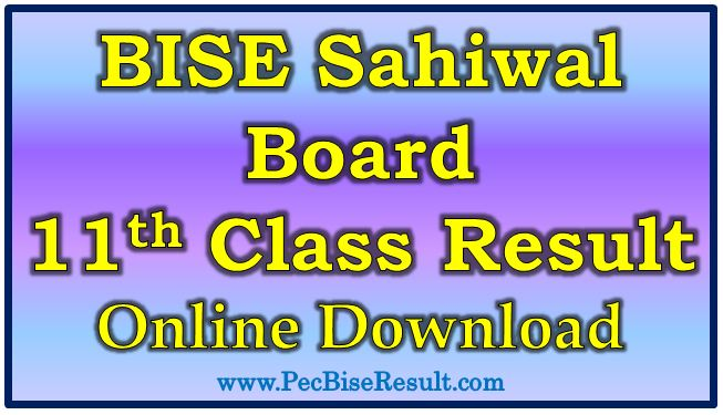 BISE Sahiwal Board 11th Class Result 2017