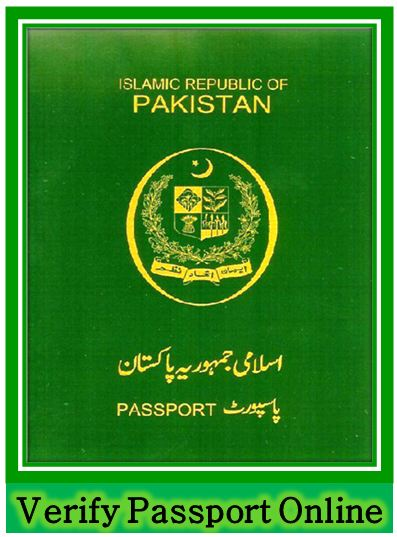 Verify Passport Online Tracking by SMS