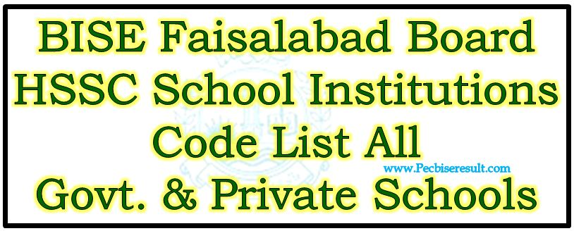 Government/Private School Institutions Faisalabad Board Code List 2018
