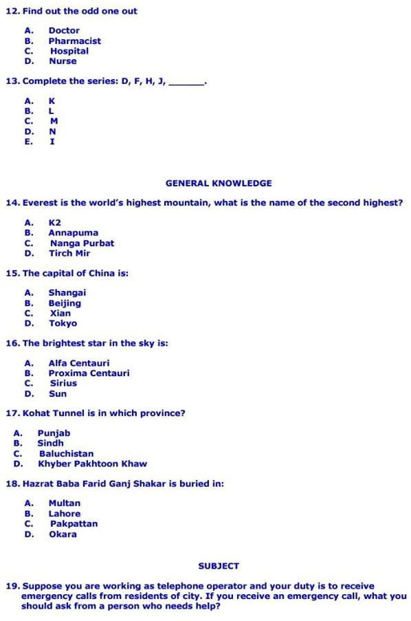 Rescue 1122 Computer Operator General Knowledge Test Sample Papers