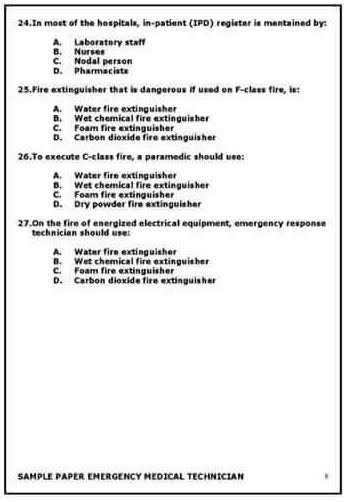 Free Download Rescue 1122 EMT Written Test Papers
