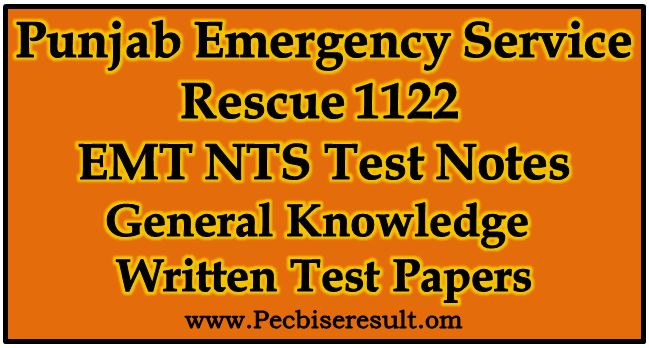 NTS Rescue 1122 Emergency Medical Technician Test Papers