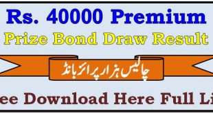 Rs. 40000 Premium Prize Bond Draw Result 10 December2020