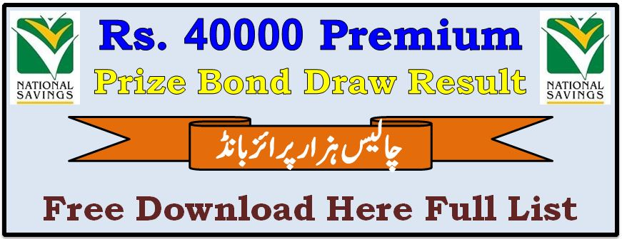 Rs. 40000 Premium Prize Bond Draw Result 10 Dectember 2021