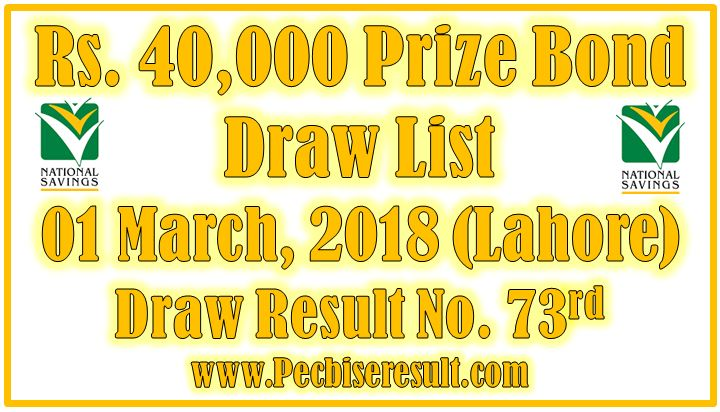 Lahore 40000 Prize Bond Draw List March 01, 2018