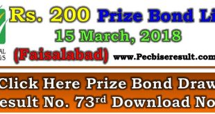 Faisalabad 200 Prize Bond List March 15 2018 Draw Result