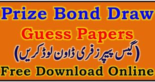 Rs. 15000 Prize Bond Draw Guess Papers July 2002