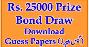 Prize Bond 25000 Guess Papers May 02 2018