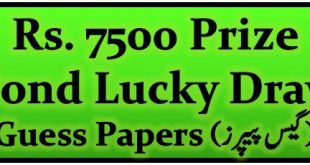 Prize Bond 7500 Guess Papers May 02 2018