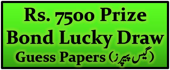 Rs  7500 Prize Bond Guess Papers May 02 2018 at Hyderabad