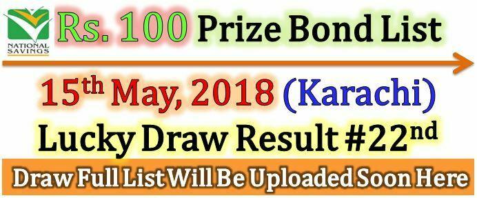 Prize Bond Draw List 100 May 15 2018 Karachi