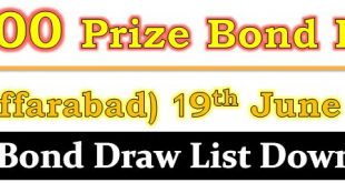 Prize Bond List 200 June 19 2018