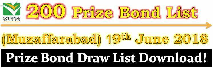 Prize Bond List 200 June 19 2018