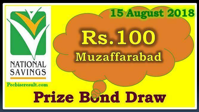Prize Bond Draw List 100 August 15 2018