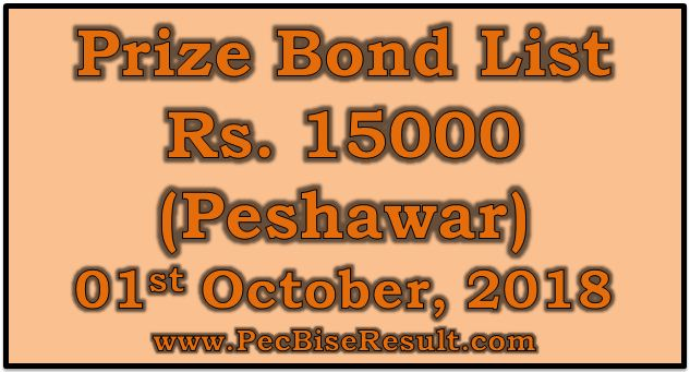 Prize Bond Draw List 1500 October 01 2018