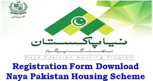 Naya Pakistan Housing Program 2018 Registration Form Download
