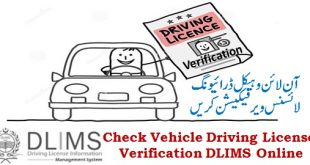 DLIMS Vehicle Driving License Verification Online Check