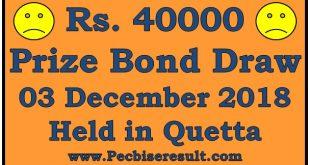 Prize Bond Draw List 40000 December 03 2018