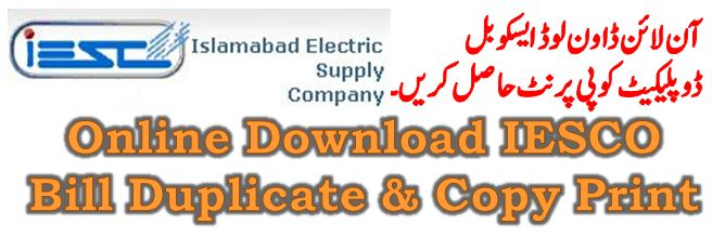 Check & Download IESCO Bill Duplicate Copy Print Online