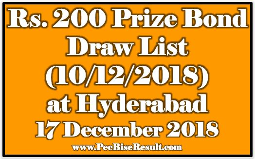 Rs. 200 Prize Bond Draw List 17 December 2018 Hyderabad Draw No. 76 Result