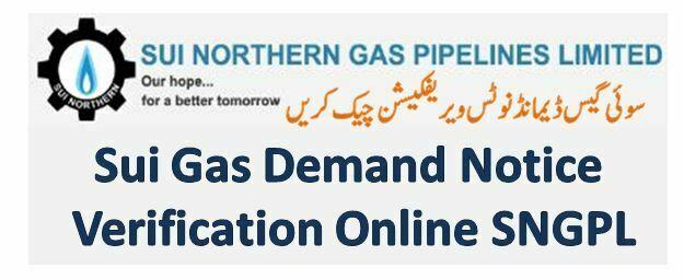 Online SNGPL – Sui Gas Demand Notice Verification
