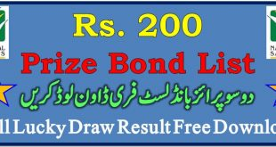 Rs. 200 Prize Bond Draw Result 15 December 2020
