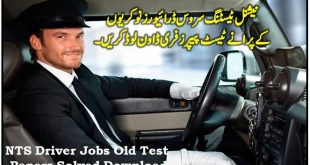 Latest NTS Driver Jobs Old Test Papers MCQ Solved 2020