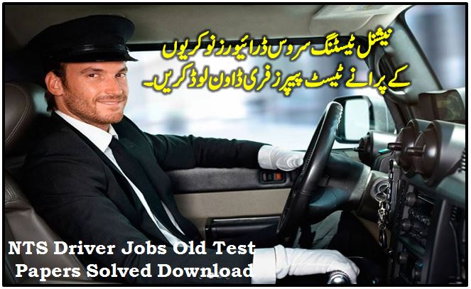 Latest NTS Driver Jobs Old Test Papers MCQ Solved 2021
