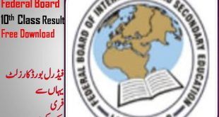 Bise Federal Board 10th Class Result 2020 is announced