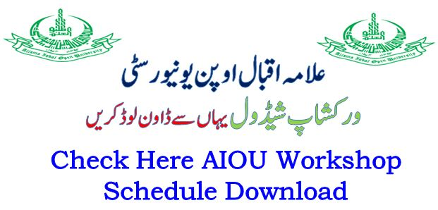 Aiou workshop schedule spring