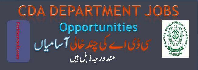 CDA Department Jobs 2020
