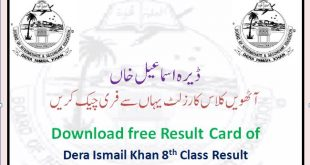 Dera Ismail Khan 8th Class Result 2020 free Download