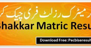 Download Bhakkar Matric Result / Ten Class 2020