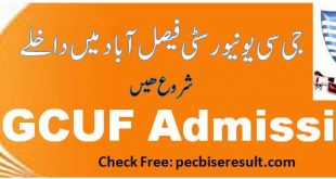 DCUF August Admission 2020