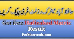 Hafizabad Bise Ten-Class Result 2020