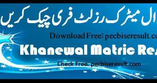 Download Khanewal Matric Result / Ten Class 2020