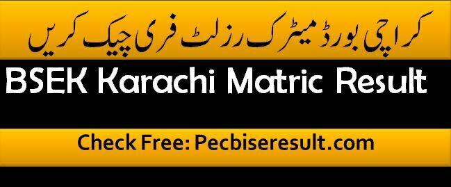 Karachi Board 10th Class Part 02 Result 2021