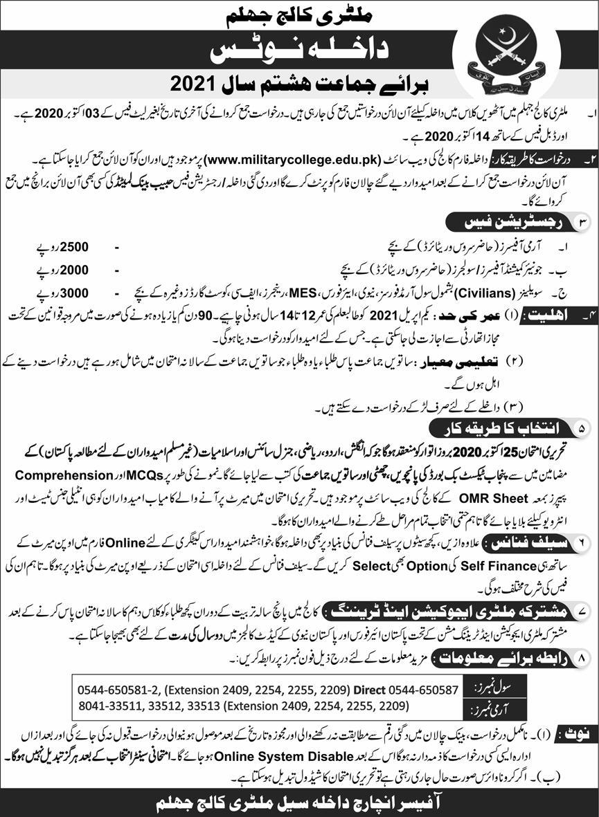 military college Jhelum admission form download