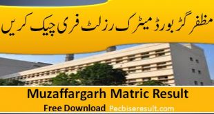 Muzaffargarh Ten Class Result