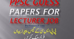 PPSC Past papers subject wise