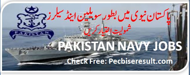 new jobs pakistan navy 2021