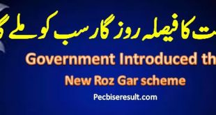 Apna Karobar Scheme 2020