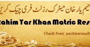 Bise Rahim Yar Khan Matric Result 2020 Get Online