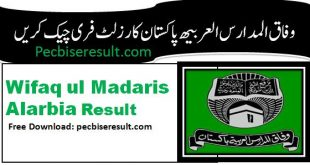 Wifaq ul Madaris Alarbia Result 2020 Annual