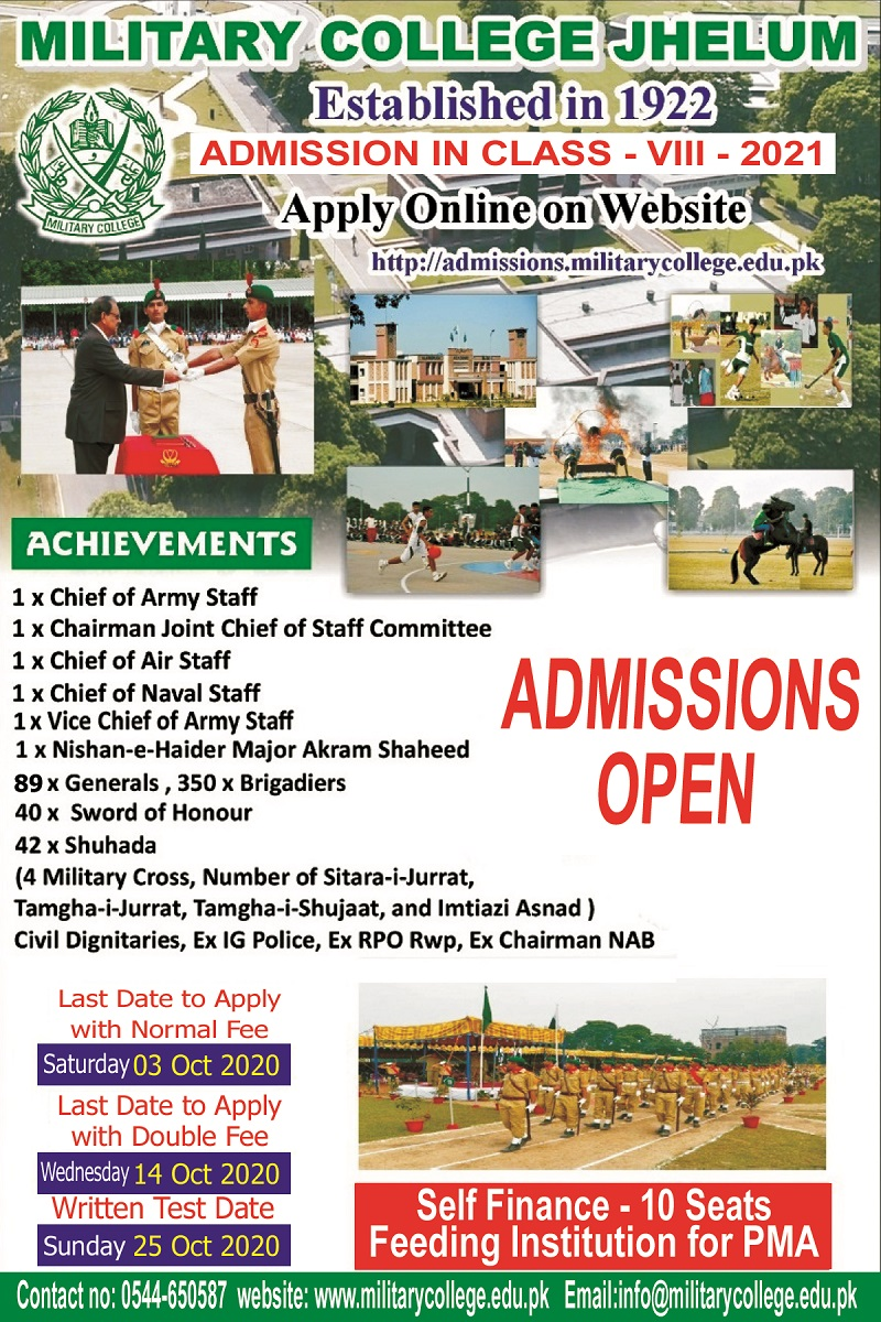 military college Jhelum fee structure 2020